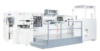 全自動模切燙金機WH-1050SF(五軸)